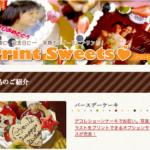 熊本の写真ケーキ