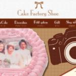 鹿児島写真ケーキ