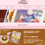 福岡の写真ケーキ