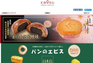 お菓子のEBISU 宮里店