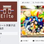 香川県の写真ケーキ