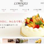 長崎県写真ケーキ