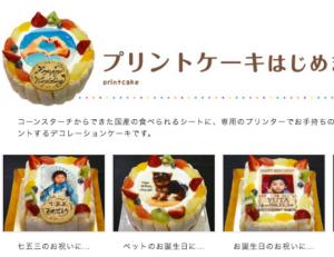 リュバン日本平店