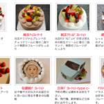 岡山県で写真ケーキを注文できるケーキ屋さん