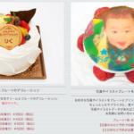 新潟県で写真ケーキを注文できるケーキ屋さん