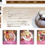 福島県で写真ケーキを注文できるケーキ屋さん